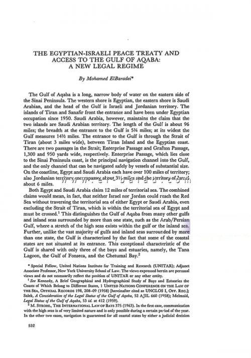 مقال البرادعي عن جزر تيران وصنافير عام 1982
