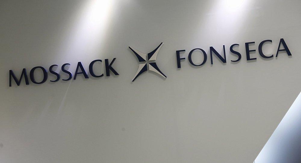 شركة موساك فونسيكا