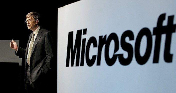 شركة مايكروسوفت