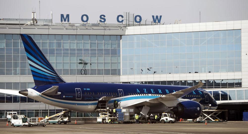 مطار دوموديدوفو