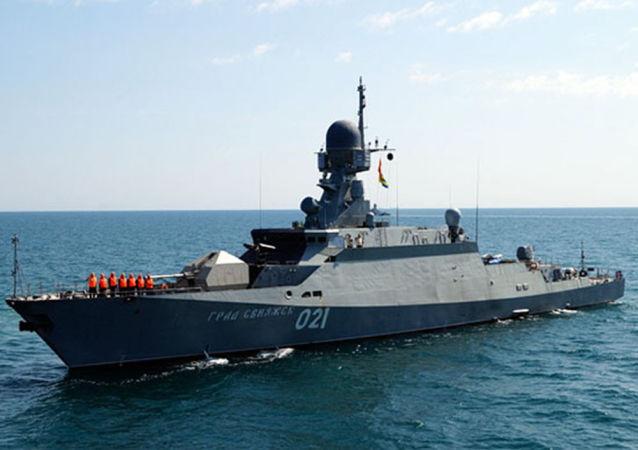 سفينة هجومية صاروخية