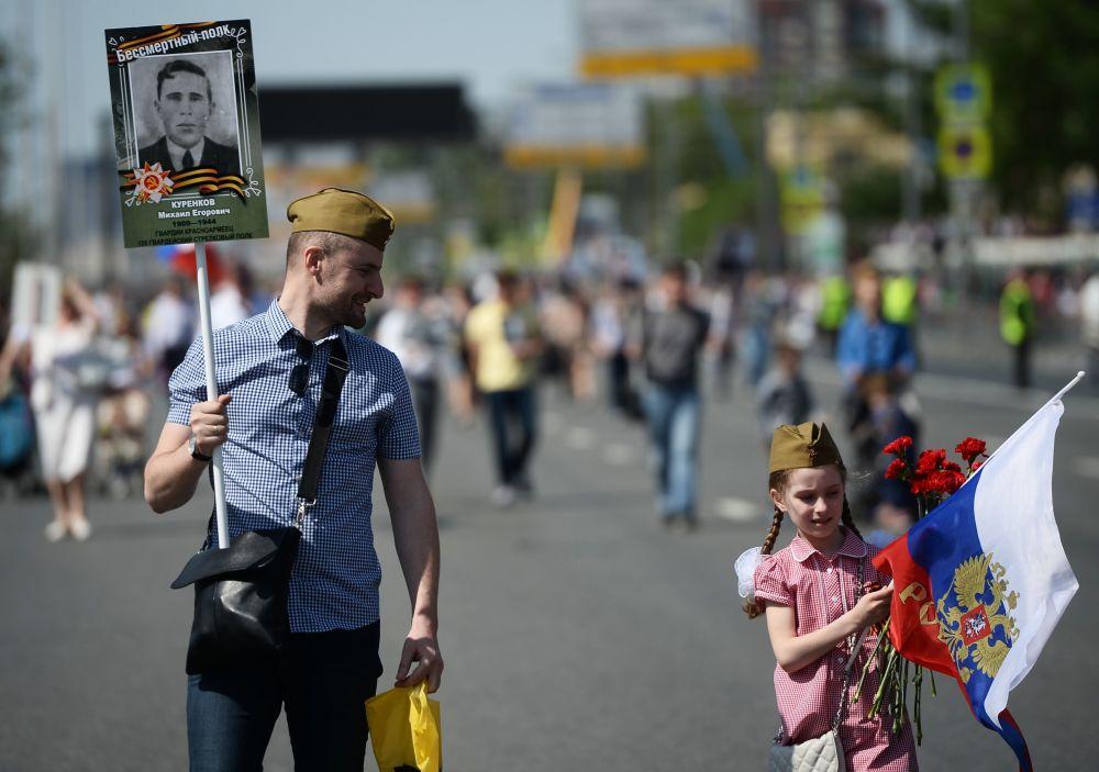 مسيرة الفوج الخالد في موسكو