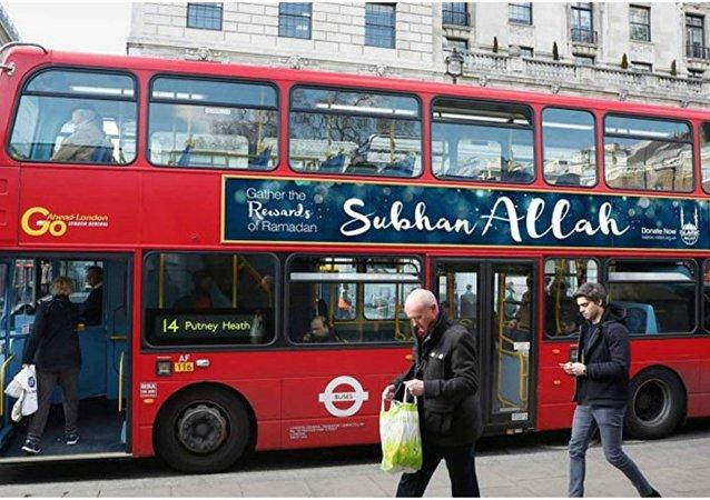 حافلات لندن