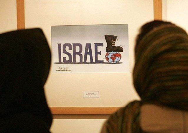 معرض كاريكاتير ضد إسرائيل