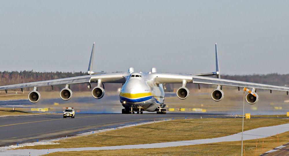 أكبر طائرة في العالم أنطونوف
