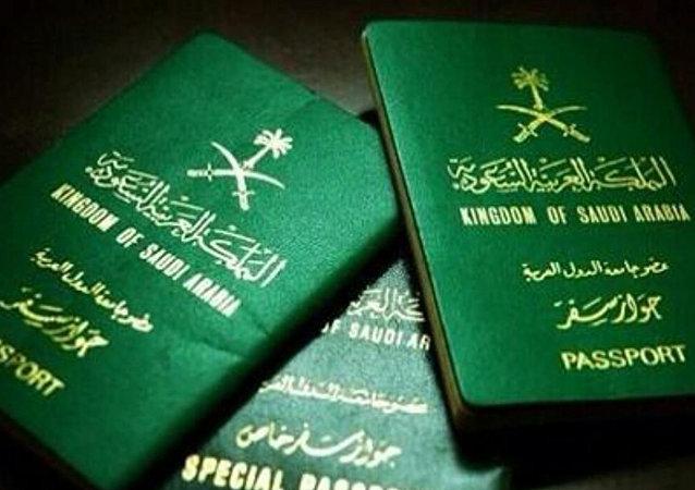جوازسفر سعودي