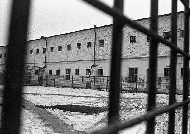 سجن صورة أرشيفية