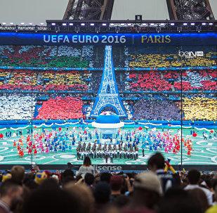 بطولة أوروبا لكرة القدم