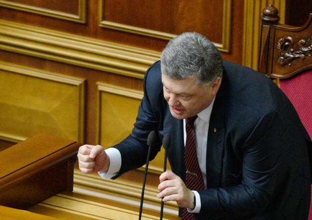 الرئيس الأوكرارني بيوتر بوروشينكو