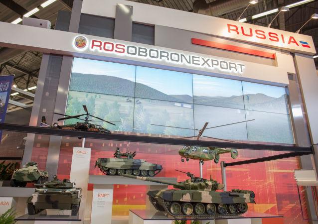 قسم السلاح العسكري الروسي في المعرض الدولي للسلاح يوروساتوري (EUROSATORY ) في باريس