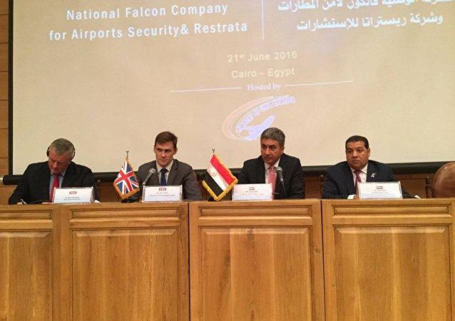 وزير الطيران المصري والرئيس التنفيذي لشركة فالكون للأمن