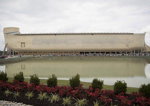 نموذج لسفينة النبي نوح