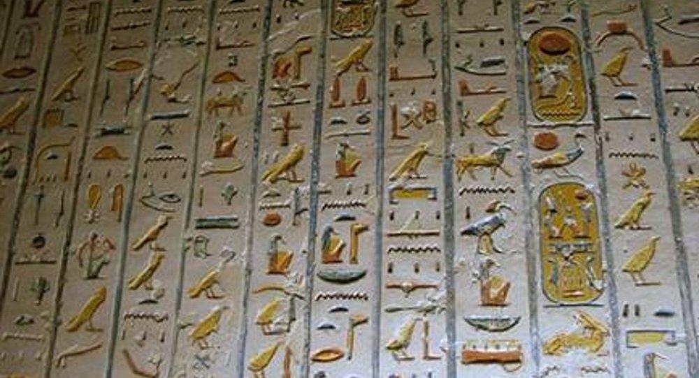 نتيجة بحث الصور عن صور قدماء المصريين