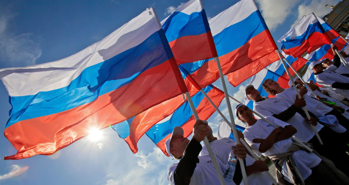 احتفال بيوم العلم الروسي