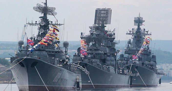 البحرية الروسية