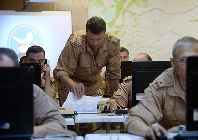 المركز الروسي لتنسيق التهدئة في سوريا في قاعدة حميميم الجوية