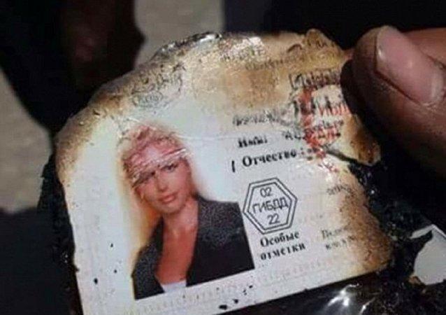 رخصة امرأة روسية على متن المروحية الروسية المنكوبة فى سوريا