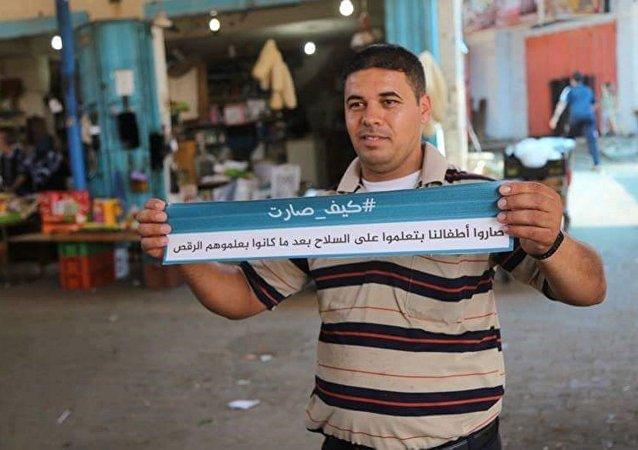 #غزة #كيف_صارت