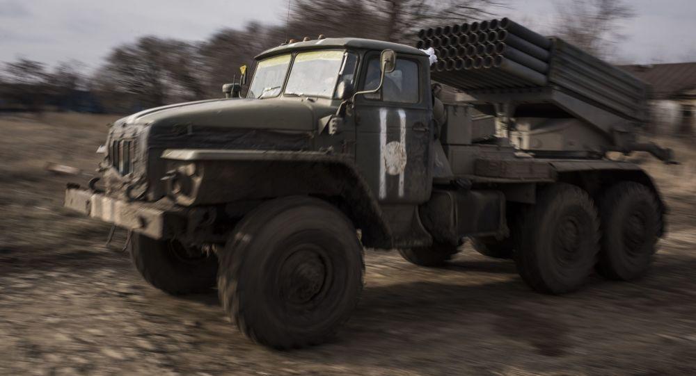 راجمة صواريخ تابعة للجيش الأوكراني
