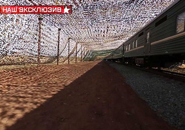 شاهد كيف تخفى روسيا قطارها النووي أمام العدو
