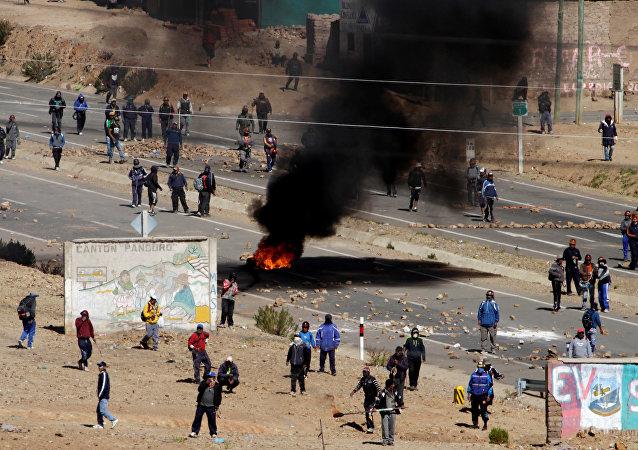 احتجاجات عمال المناجم في بوليفيا
