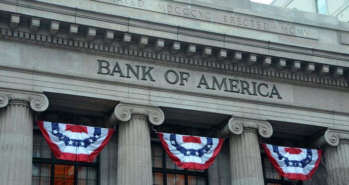 بنك أوف أمريكا
