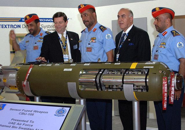 قنبلة انشطارية أمريكية