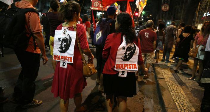 بعد عزل ديلما روسيف، بأي حال أصبحت البرازيل