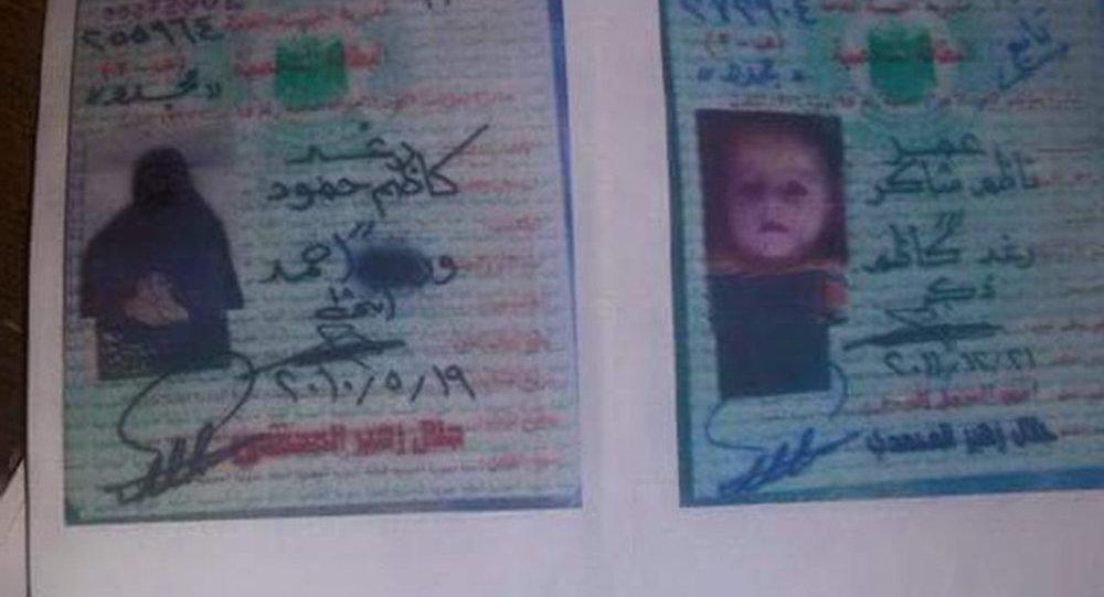 عقود نكاح داعش الخاصة بالأطفال