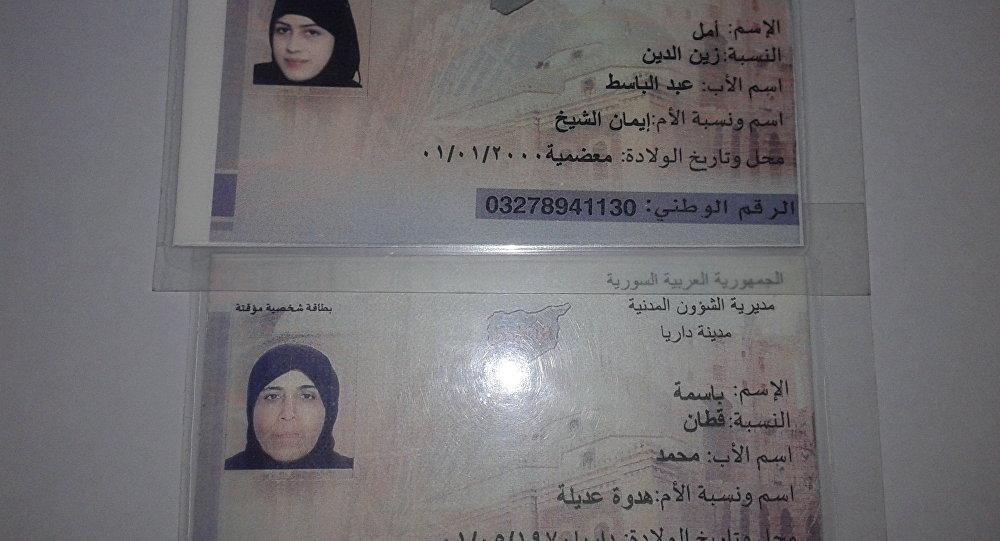 بطاقات الأهالي في داريا التي صممها المسلحون