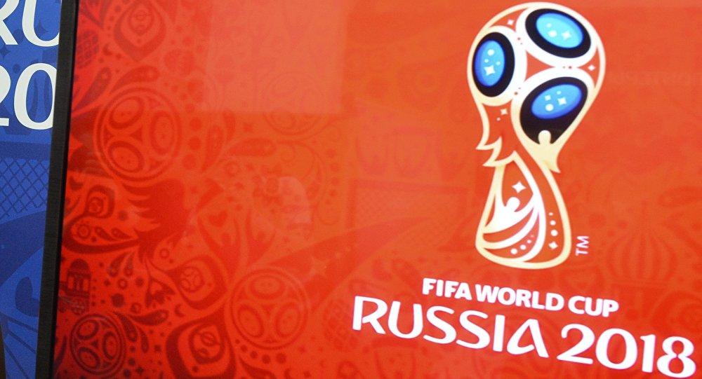 كأس العالم بكرة القدم عام 2018