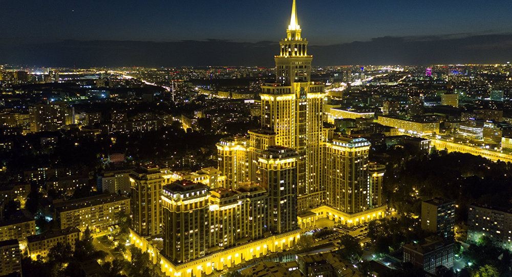 نتيجة بحث الصور عن موسكو