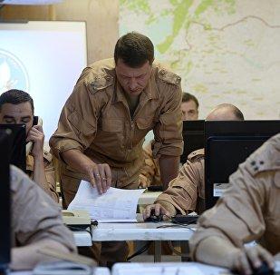 مركز تنسيق الهدنة في سوريا