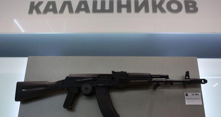 اية كيه - 74 كلاشينكوف