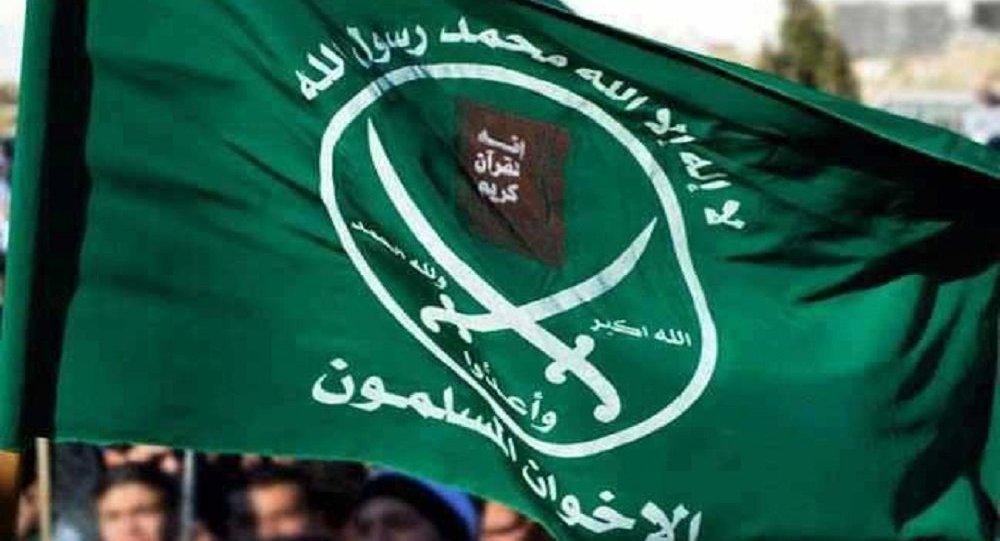 جماعة الإخوان المسلمين