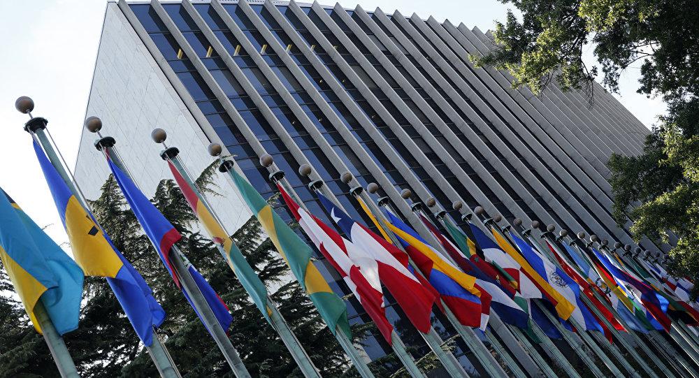 مقر منظمة الصحة العالمية