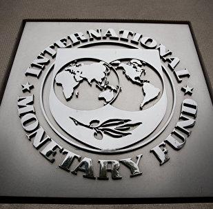 منظمة صندوق النقد الدولي