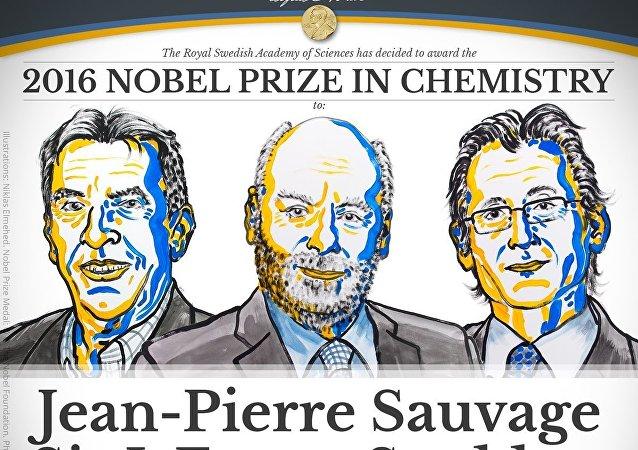 جائزة نوبل في الكيمياء