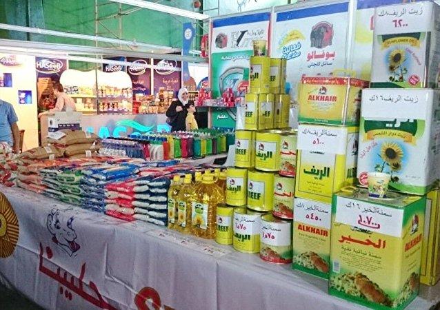منتجات غذائية سوريّة
