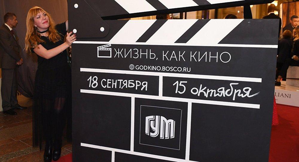 السينما الروسية