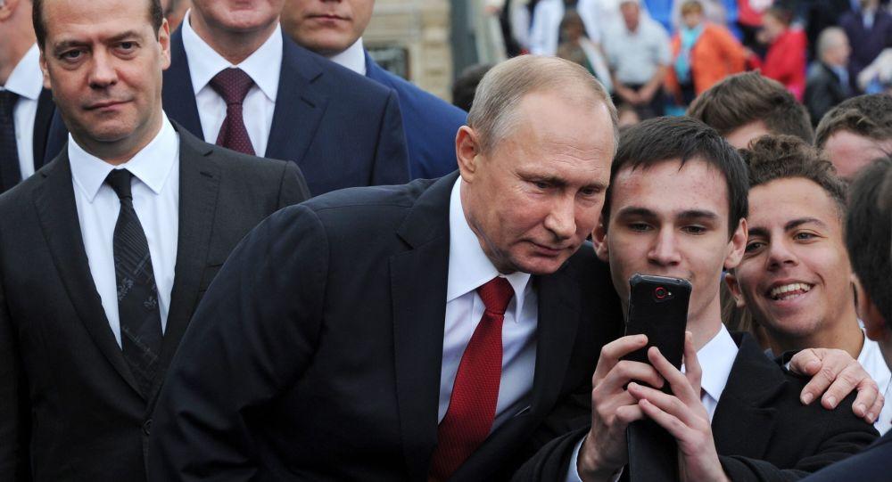 رئيس روسيا فلاديمير بوتين