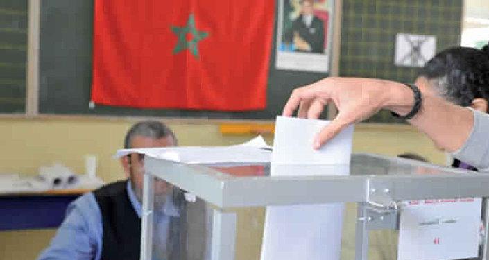 الانتخابات المغربية