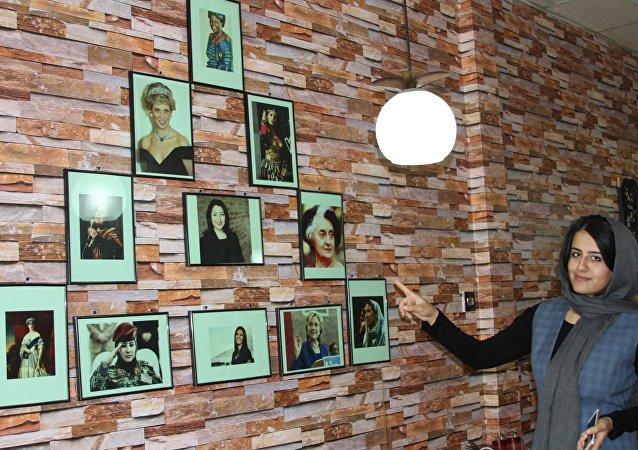 مقهى للجنسين في كابول