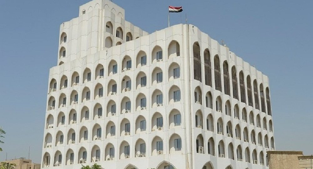 الخارجية العراقية