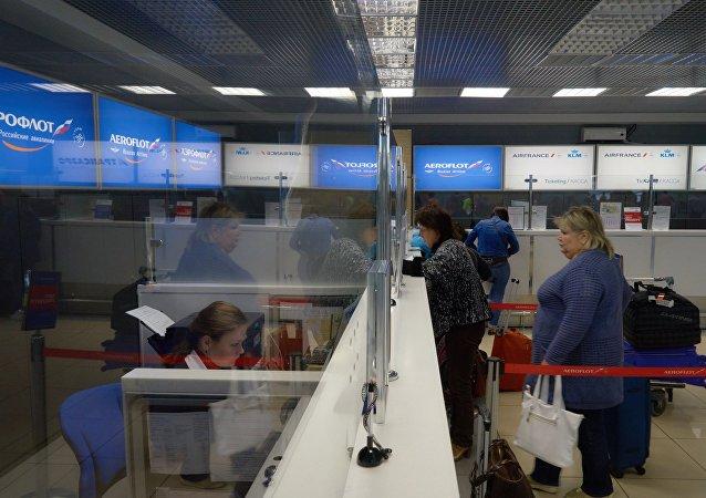 مطار بولكوفا