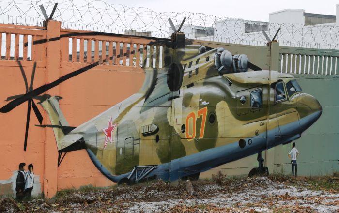 مروحية روسية على حائط مدينة بيرم