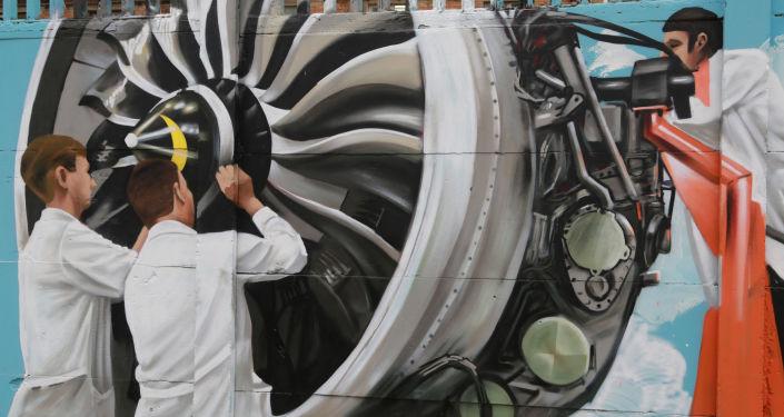 صناعة محركات الطائرات الروسية  على رسومات الحائط فى بيرم