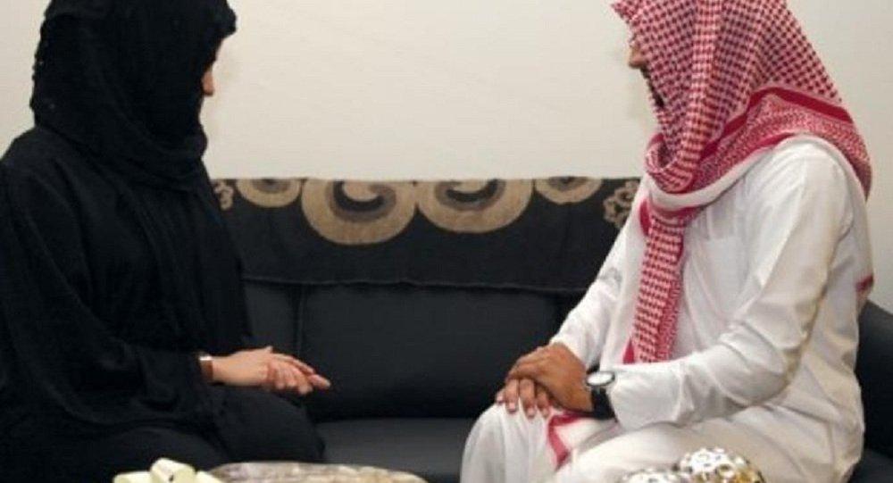 زواج في السعودية