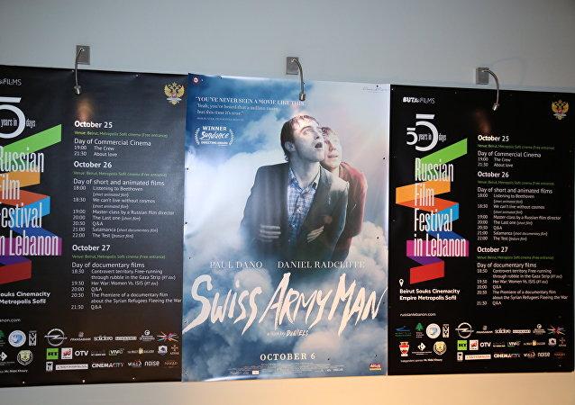 المهرجان السينمائي الروسي في لبنان