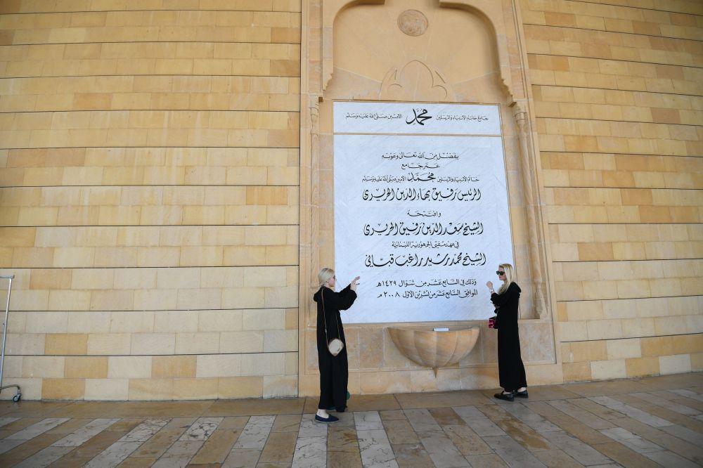 فتيات أمام مسجد محمد الأمين وسط مدينة بيروت